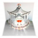 Heart Carousel - Amazing Pop-up Card