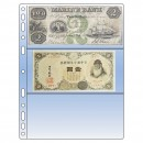 Banknote Compact Clear Pocket Refill -185x81mm (3)